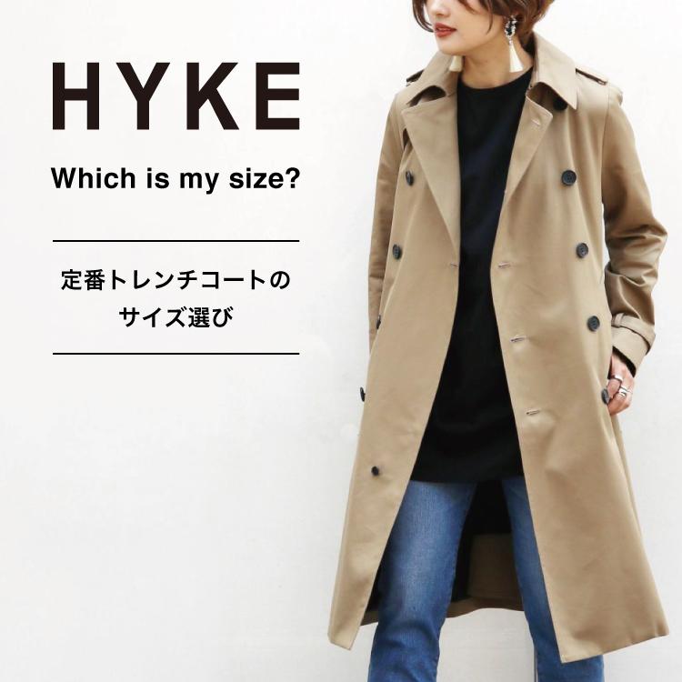 HYKE(ハイク)のトレンチコート