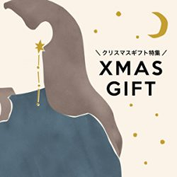 ☆☆HAPPY HOLIDAYS☆☆クリスマスギフト特集!!