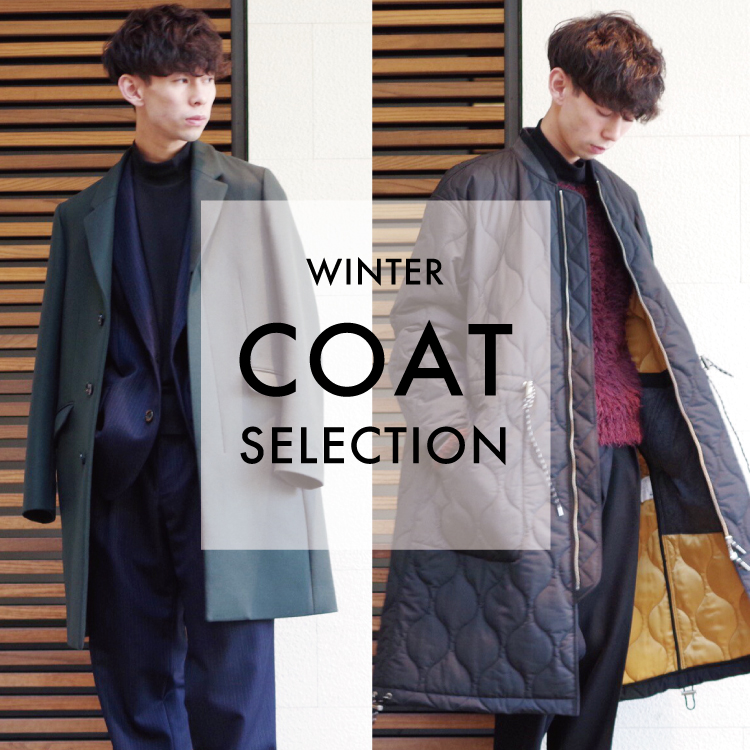WINTER COAT SELECTION