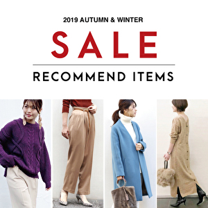 2019 AUTUMN & WINTER SALE<br>RECOMMEND ITEMS