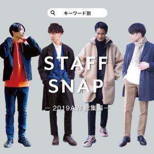 STAFF SNAP 総集編!men