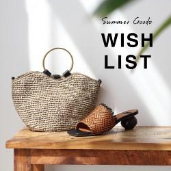 summer goods WISH LIST