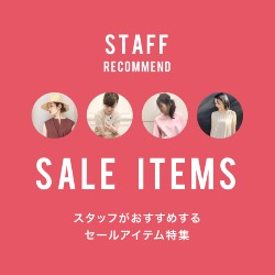 《MORE SALE》STAFF RECOMMEND ITEMS