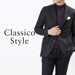 Classico Style -2020 autumn/winter-