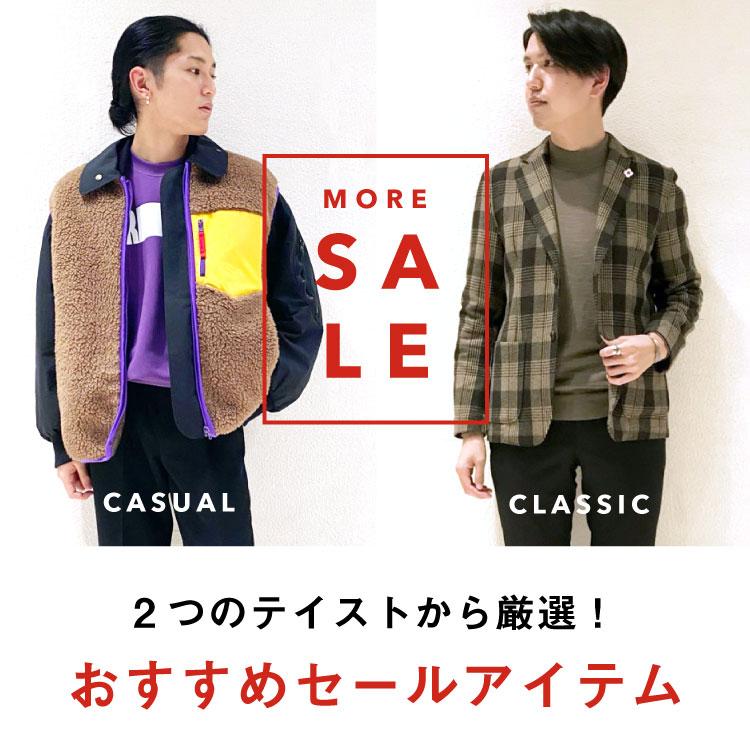 【厳選!】おすすめセールアイテム CLASSIC / CASUAL