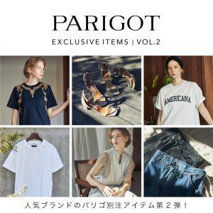 PARIGOT EXCLUSIVE ITEMS VOL.2