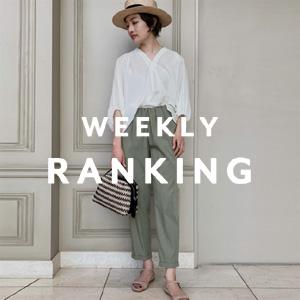 -WEEKLY RANKING- 先週のパリゴオンラインの人気アイテムはこちら!