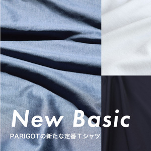 New Basic -PARIGOTの新たな定番Tシャツ-