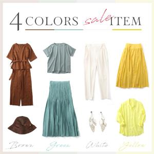 4 COLORS SALE ITEM -カラー別セールアイテム-
