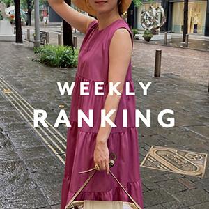 -WEEKLY RANKING- 先週のパリゴオンラインのセール人気アイテムはこちら!