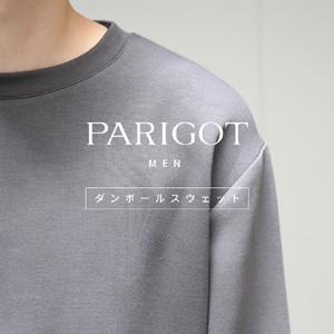 PARIGOT MEN -ダンボールスウェット-