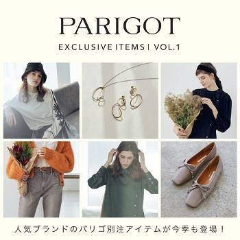 PARIGOT EXCLUSIVE ITEMS -2021AW- | VOL.1
