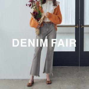 【WOMEN】DENIM FAIR