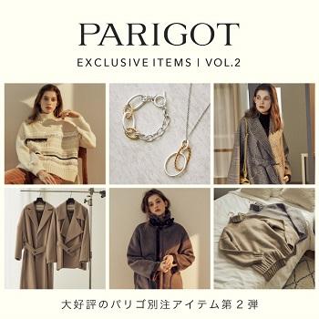 PARIGOT EXCLUSIVE ITEMS -2021AW- | VOL.2