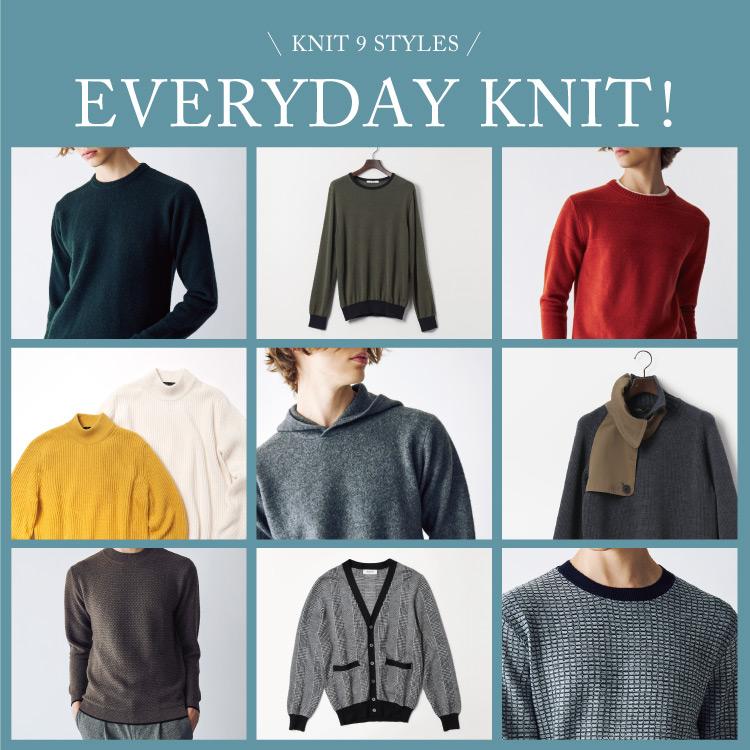 everyday KNIT!! 毎日着たくなるくらい心地よい、自慢の逸品ニットをご紹介。